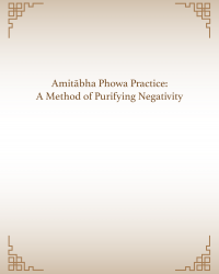 Amitabha Phowa Practice-01