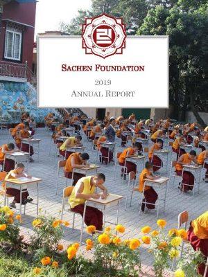 Sachen Foundation 2019 Annual Report