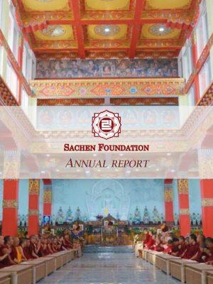 Sachen Foundation 2020 Annual Report (1) 1